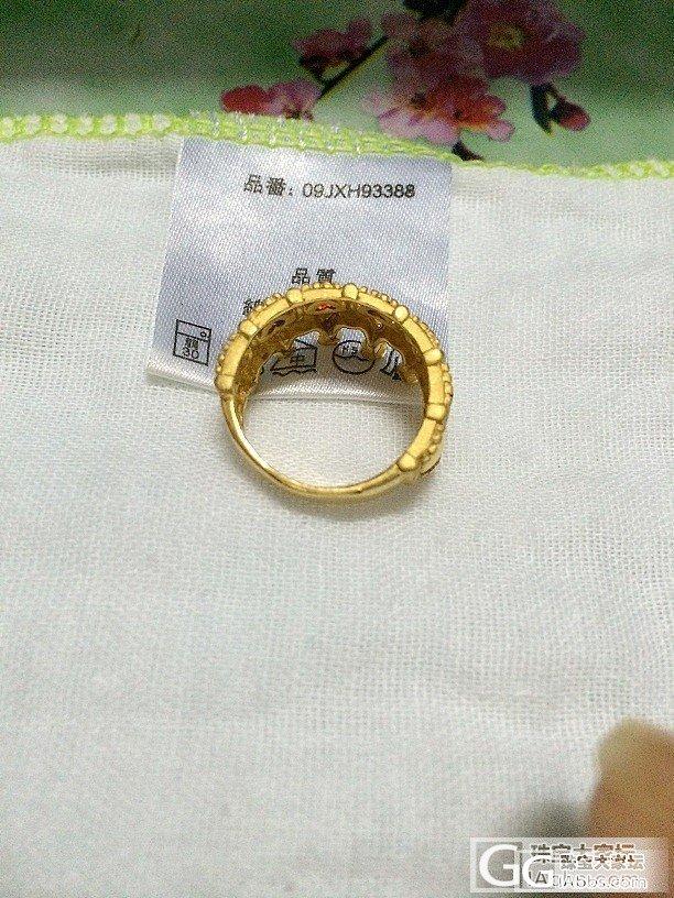 已定pink box(pb)7心5彩戒指13号,明牌铂金PT990耳钉2.48克,800元_金