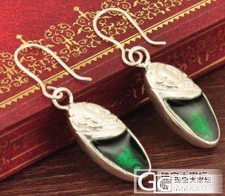 认证商家素银坊第二团——————珐琅系列  5折优惠开团啦_珠宝