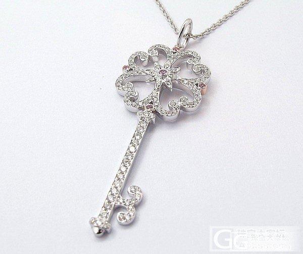 T家 Key 闪亮新款到货啦![第三部分]_乐钻珠宝彩钻