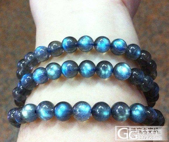 分享,谷谷自留一条极品拉长奖励自己,欢乐欢乐的说_珠串拉长石珠宝
