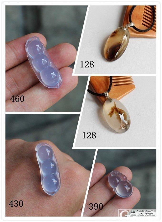 天然 蓝紫玉髓 、水墨系列玉髓 -- 真心美 ~~_翡翠