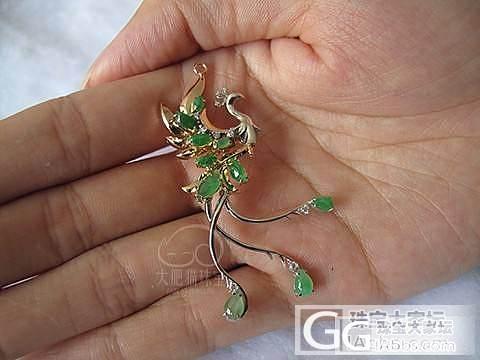 【大肥猫珠宝】冰种正阳绿镶嵌吊坠_镶嵌珠宝