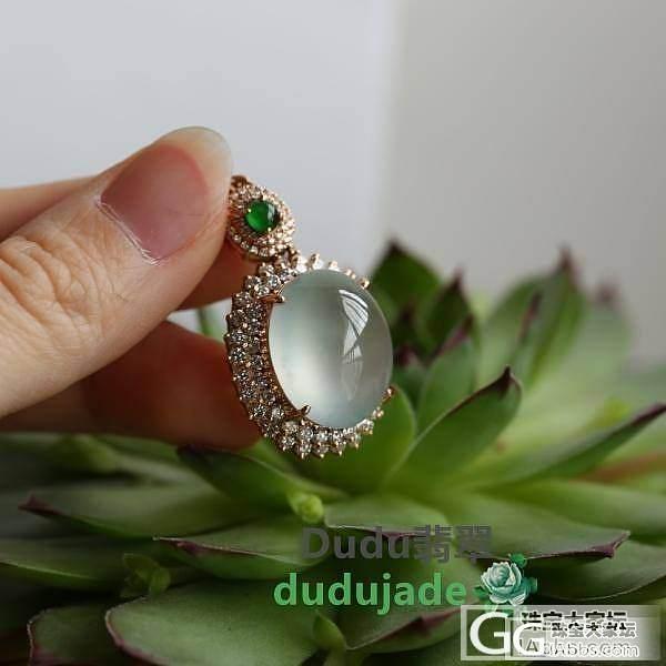 [Dudu]翡翠高冰起光白蛋吊坠(18MM)_Dudu翡翠