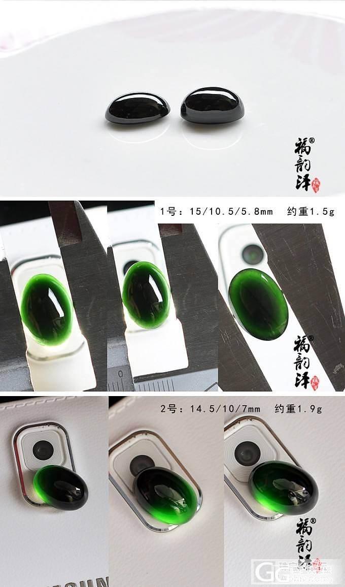 【福韵泽】浓墨含香精品墨翠蛋面_翡翠