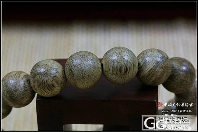 印尼达拉干10mm沉香手串佛珠手链5..._珠宝