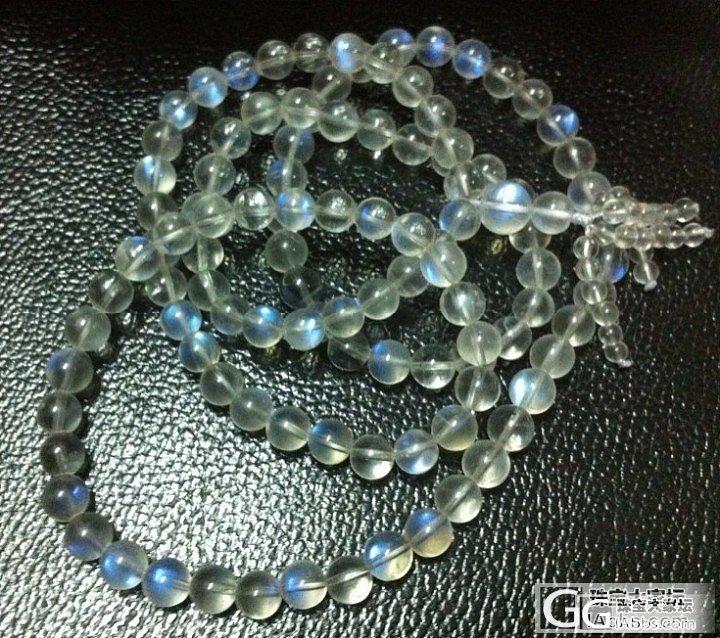 谷谷分享 顶级冰种玻璃蓝月光佛珠 魔鬼图羞射_宝石