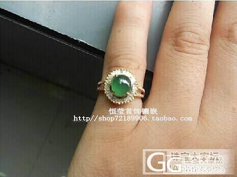 【恒莹首饰镶嵌】18k戒指镶嵌。_镶嵌珠宝