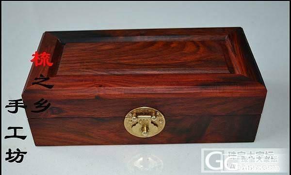 红酸枝(老红木)首饰盒520元包邮_珠宝