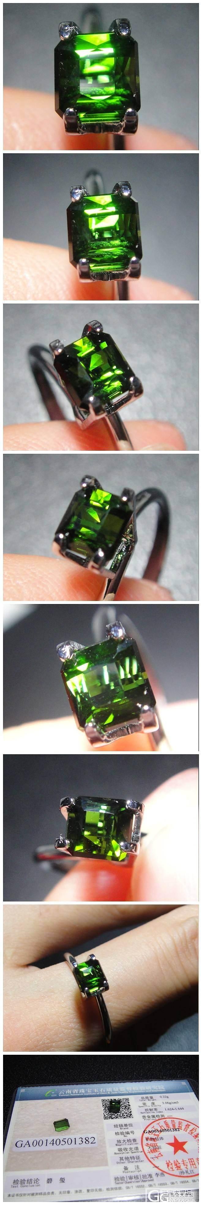 两个极品绿色碧玺,这年头找这样的成色..._宝石