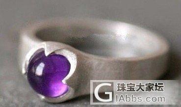 银镶紫水戒指,有喜欢的吗_珠宝