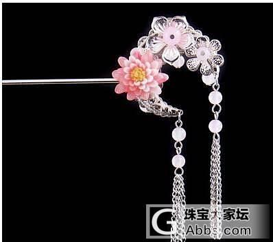 看到貌美的簪子了···很是喜欢,大家..._簪子银
