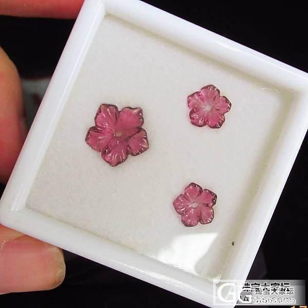 【彩石记】花团锦簇-碧玺三维雕小花雕件_宝石