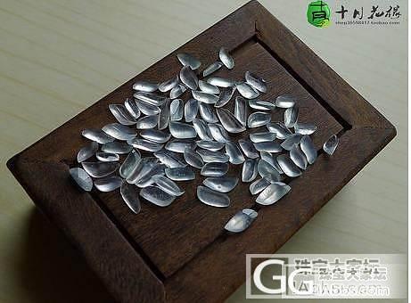 【十月】玻璃种 随形 戒面 售价:2...