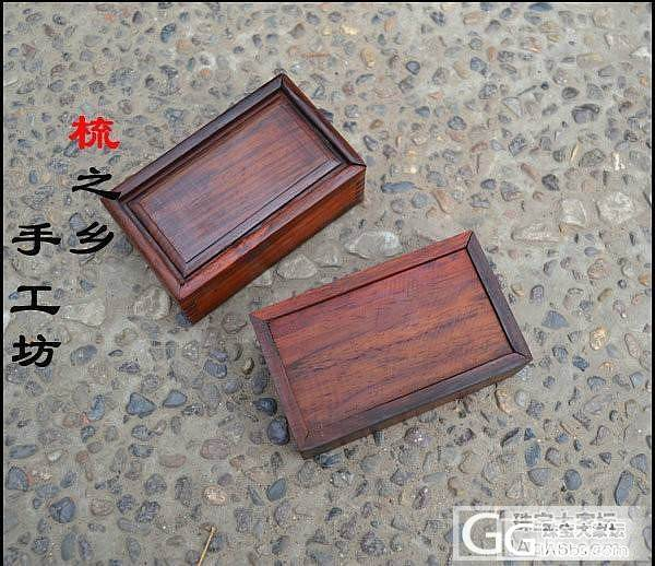 红酸枝抽拉盒120元包邮哦_珠宝