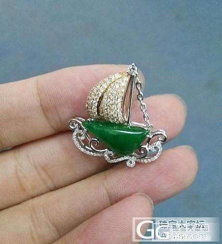 上个小帆船!!_翡翠