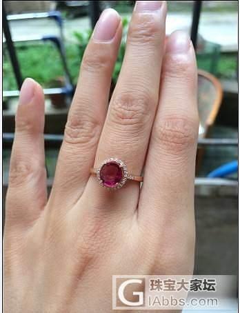 大家看看我的18唯一碧玺戒指买贵了没..._碧玺