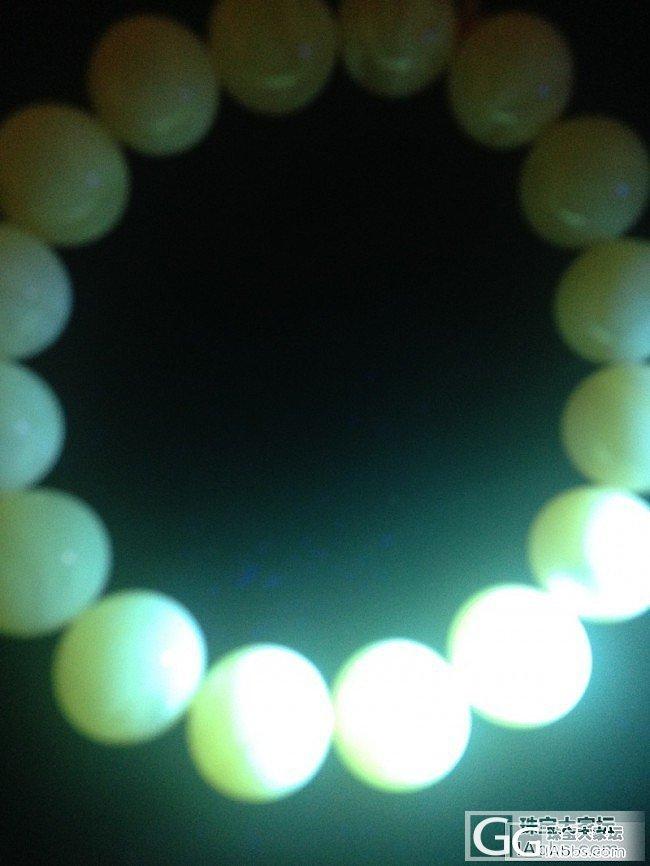 几串波海籽料手串及其它闲置蜜蜡小件_有机宝石