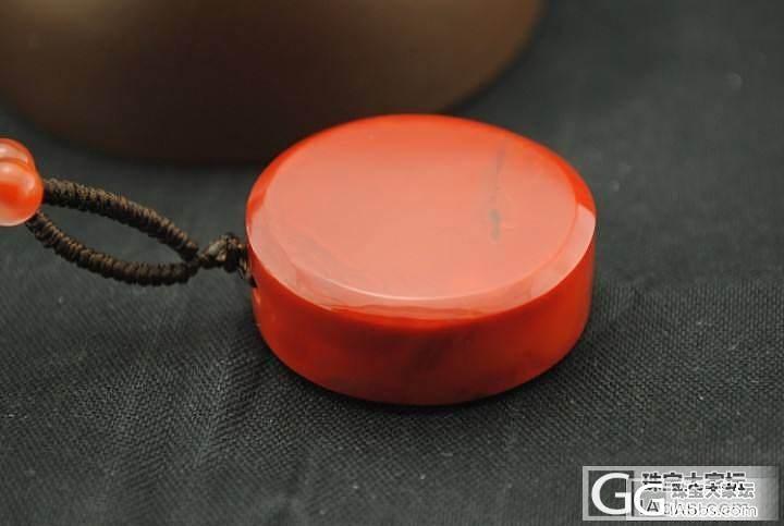 发个我的之前入的南红冰飘手牌,锦红圆..._南红