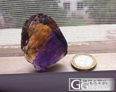 意外之双色晶原石及顶级手链_水晶