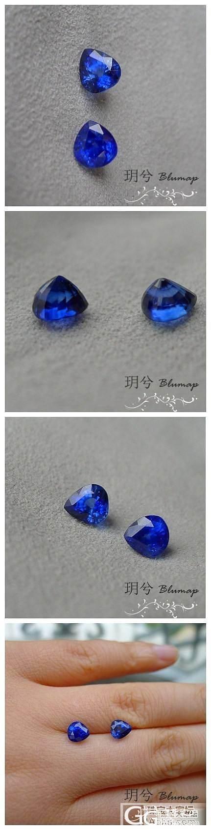 51大促优惠 皇家蓝蓝宝石  10c..._宝石