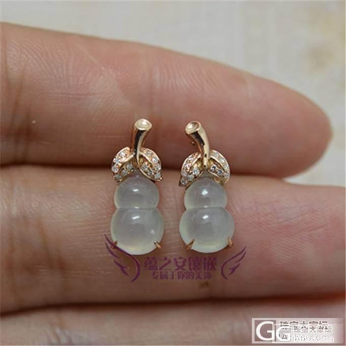 【蕴之安珠宝镶嵌】高端大方的耳环镶嵌_镶嵌珠宝