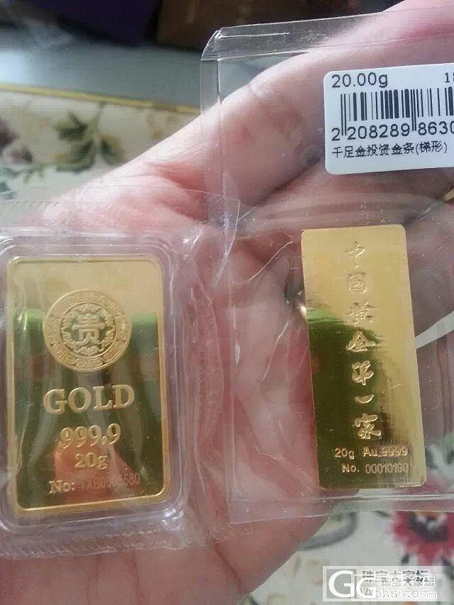最近买的小金条,给闪还闪~_金银锭金