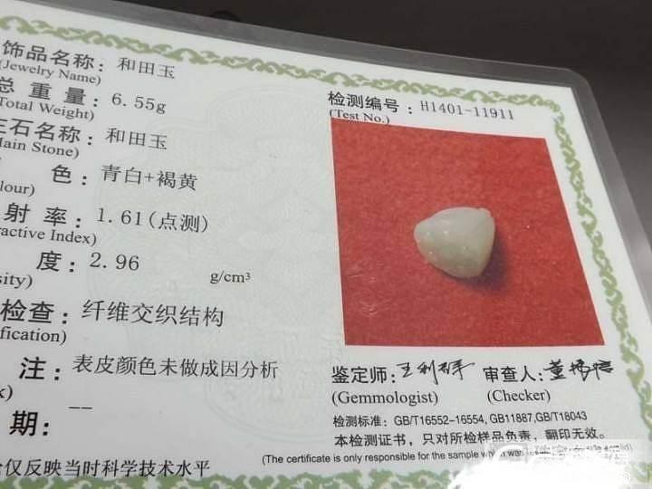 三个籽料莲蓬_传统玉石