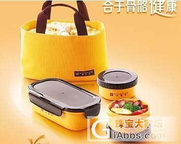 日本膳魔师、乐扣乐扣多功能保温饭盒
