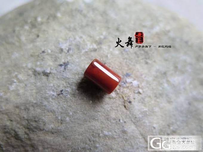 【满肉:桶珠】————115元/个————【柿子红:桶珠】_玛瑙