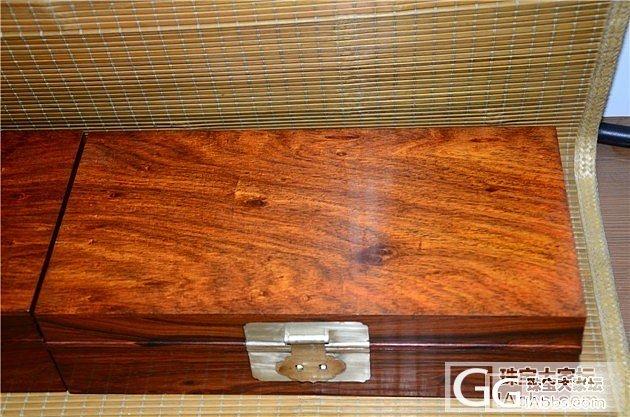 3月7日老红木文盒 独板储物盒 精工..._文玩