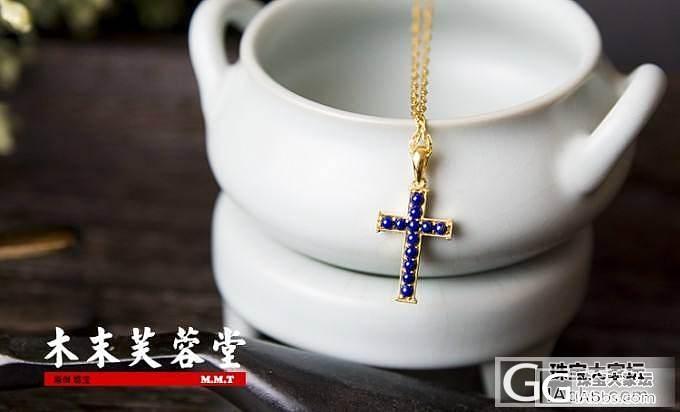 青金石港工镶嵌款,耳环,戒指,项链坠_传统玉石