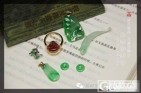 ★┋筆墨紫燕┋6月日20日周五预告内容_翡翠