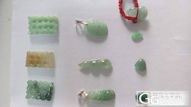 【花白蜜】【绿松石】【翡翠】【舒俱来】有闪必回哦_有机宝石