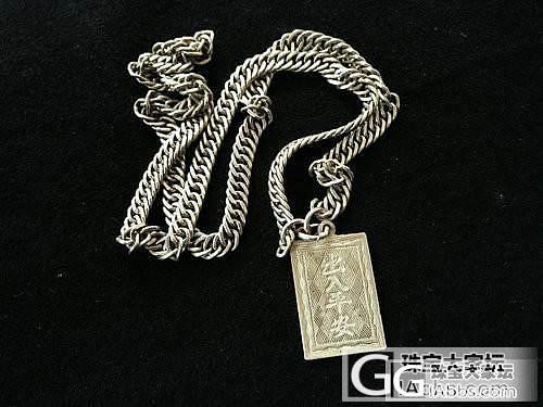 便宜出些清代到近代的老银饰,价格便宜..._银