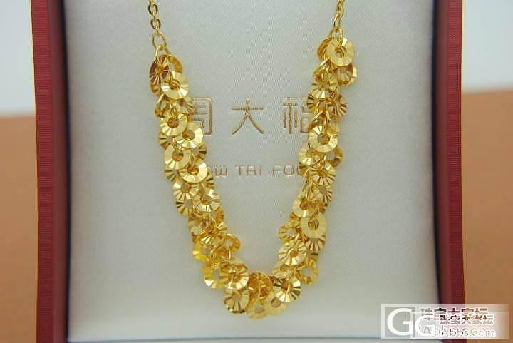 小张哥二手品牌珠宝,周大福255-260每克(今天上新了)_金