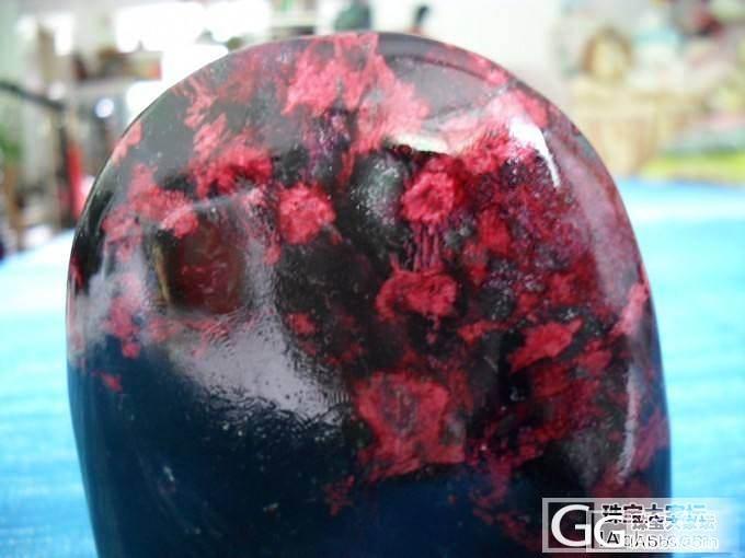 红花印_传统玉石