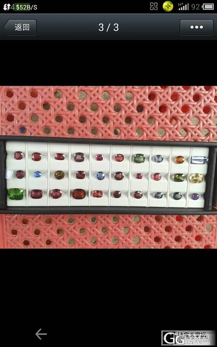 各种宝石大集合,你认识几个?_名贵宝石