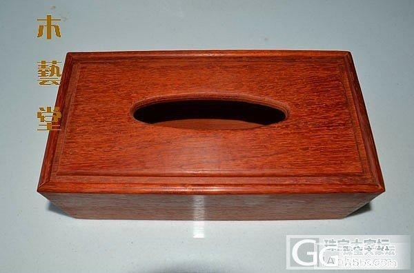 红花梨纸巾盒68元哦_珠宝