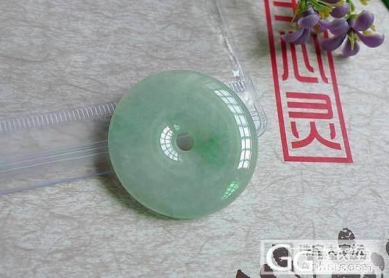【梦晶楼】9.26新货:观音,怀古,三脚蝉,手镯,佛,竹节_翡翠