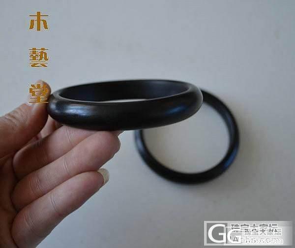 乌木扁条手镯A款48元_珠宝