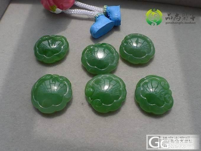 【品尚】啊北4.28新货:清新宝宝锁团购价(全拍)_品尚翡翠