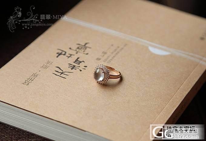 【咪雅翡翠】18k玫瑰金钻石镶玻璃种翡翠吊坠白灯泡挂件_翡翠