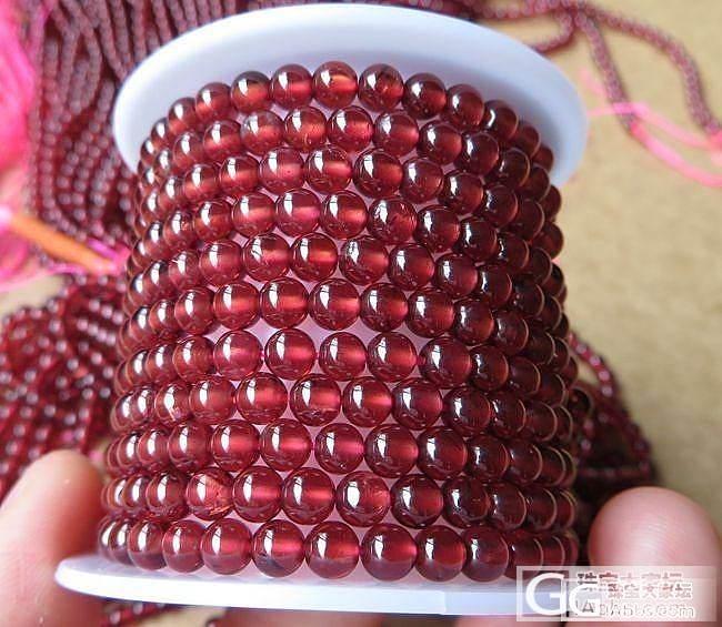 超清透!玻璃体4-4.3mm圆珠石榴石半成品_宝石