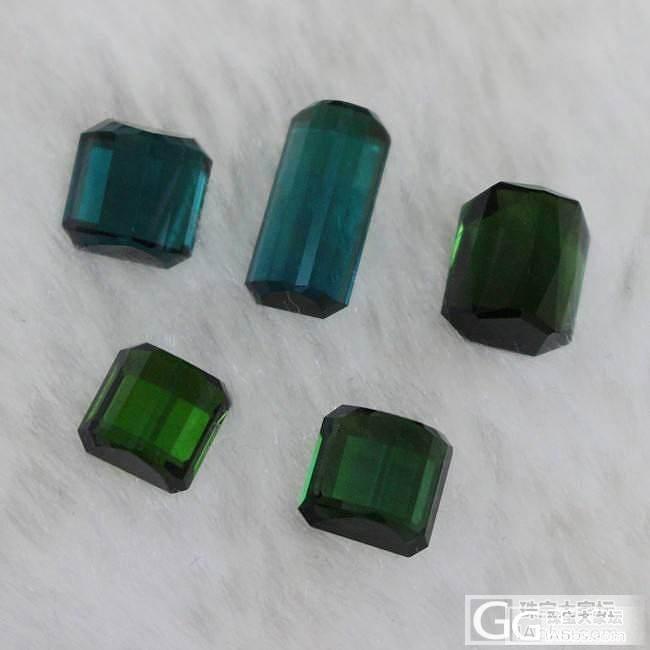 两颗方形蓝碧玺  三颗方形绿碧玺  都是精品  特价出售_宝石
