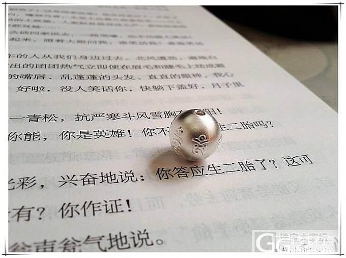 六字真言、蝴蝶结、小熊头~~银版的转运珠们,还敢再精致点么_配件银