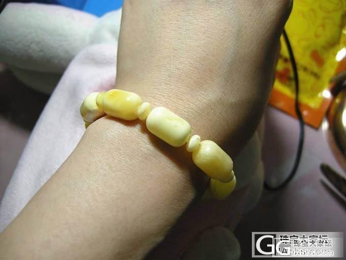 花白蜜蜜蜡桶珠手链一条  自磨白蜜牌子一块_有机宝石