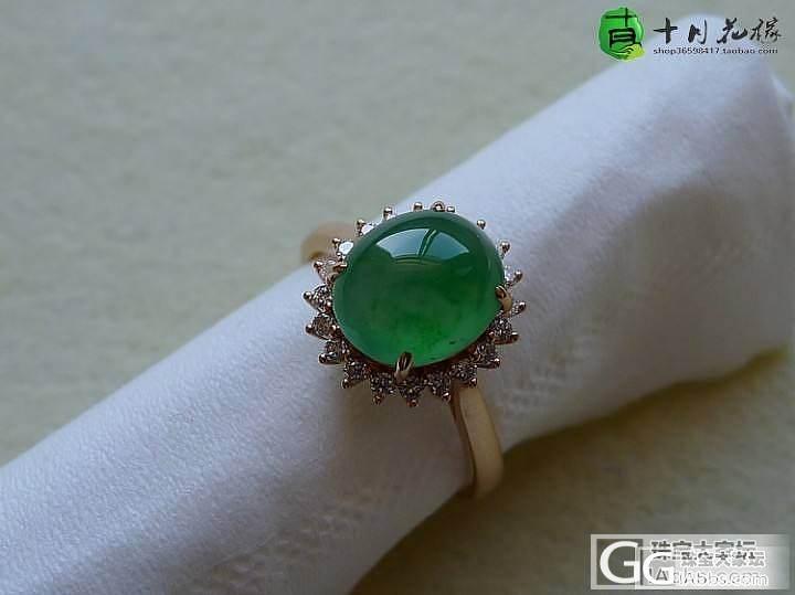 【十月】 苹果绿 戒指 18K玫瑰金...