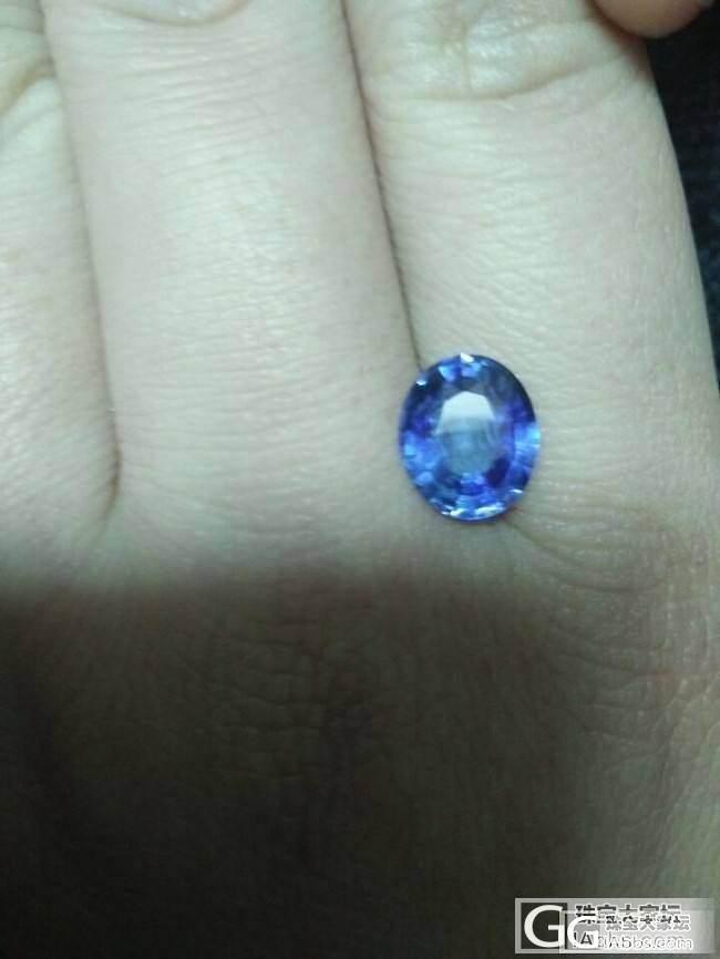 去兰卡拿了一个宝石,一个朋友家里,求..._名贵宝石