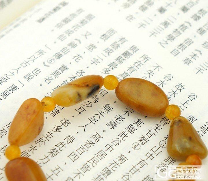 2月16日 新疆和田玉籽料黄皮黄玉黄沁手链_传统玉石