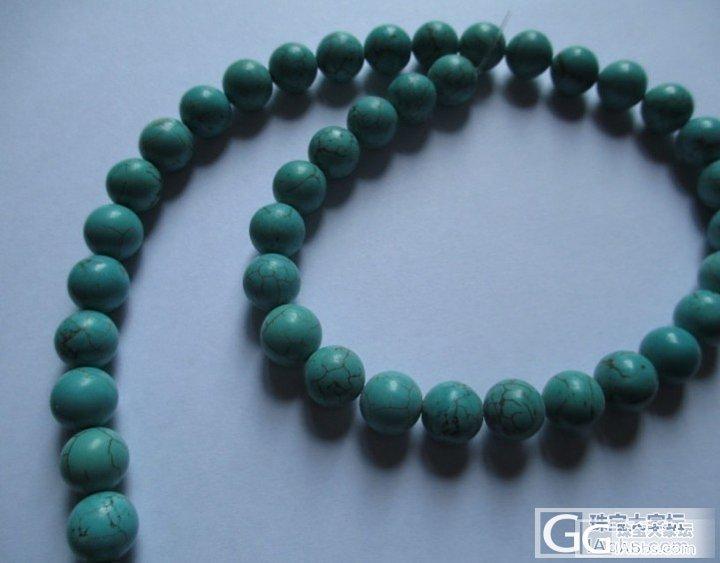 绿松石伊朗的_松石